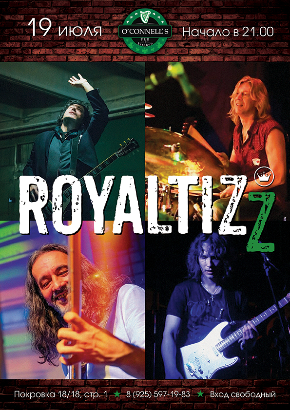 The Royaltizz