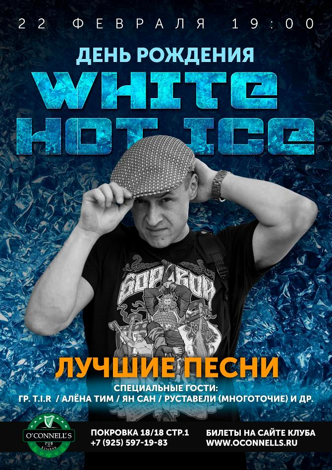 White Hot Ice