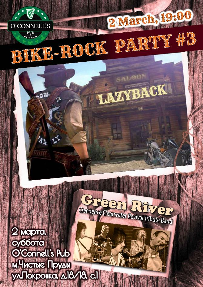 Bike-rock party #3